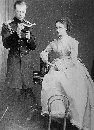 Duke Alexander Petrovich of Oldenburg - Alexander Petrovich of Oldenburg and his wife Princess Eugenia Maximilianovna of Leuchtenberg.