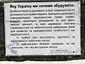 Euromaidan Kiev Open Politics1.JPG