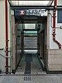 Exit B2 lift HKU Station 20210220 125854.jpg