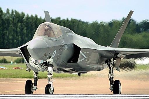 F-35B - RIAT 2016 (28553889811)