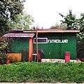 FATHERLAND w ogrodkach dzialkowych -warszawa -mokotów (19957322630).jpg
