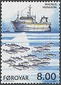 Faroe stamp 424 marine research ship magnus heinason.jpg