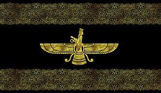 Farr-e Kiyani (Faravahar) - Golden Faravahar