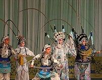 京剧《探谷·破敌》