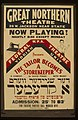 "Federal W.P.A. Theatre Yiddish Unit presents ""The tailor becomes a storekeeper"" LCCN98516894.jpg"