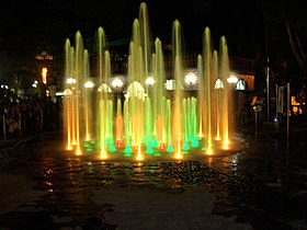 Feria de Candon Fountain.jpg
