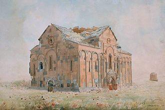 Arshak Fetvadjian - Image: Fetvadjian Ani cathedral 1905