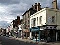 Fisherton Street, Salisbury - geograph.org.uk - 1399296.jpg