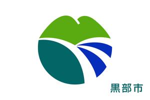 Kurobe, Toyama - Image: Flag of Kurobe, Toyama