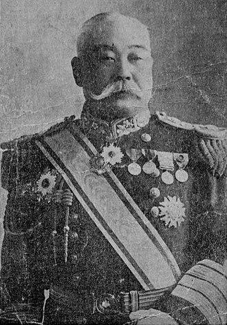 Sasebo Naval District - Image: Fleet Admiral Viscount Yoshika Inoue