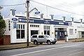 Ford Dealership in Junee.jpg