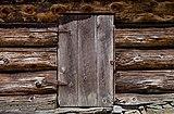 Forge's door, Ruckle Heritage Farm, Saltspring Island, British Columbia, Canada 006.jpg