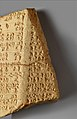 Fragment of inscribed prism (kudurru) MET DP263625.jpg