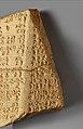 Fragment of inscribed prism (kudurru) MET DP263625.jpg
