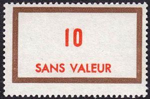France training stamp 10 Sans Valeur.jpg