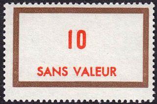 Training stamp