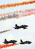 Frecce Tricolori (3861063267).jpg