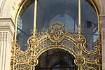 Fronton entrée Petit Palais Paris 2.jpg