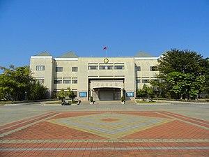 Fujian Province, Republic of China - Fujian Provincial Government