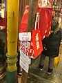 Fukubukuro for sake in Odaiba Jan 07 2020 02-15PM.jpeg