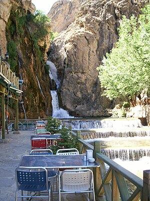 Darende - Gürpinar waterfall
