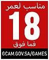 GCAM 18.jpg