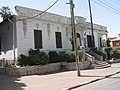 GEDERA and MUSEUM OF THE HISTORY OF GEDERA AND THE BILU 23.jpg