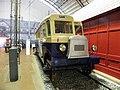 GNR diesel railbus, Cultra - geograph.org.uk - 2760689.jpg