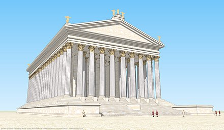 The big Temple of Tarse, one of the most important in Antiquity GRAND TEMPLE DE TARSE vue de biais.jpg