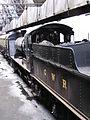 GWR 2-8-0 3822 (1940) GWS Didcot , January 2008 P1050053 (9940208893).jpg