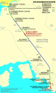 Hong Kong Express Rail Link Express Rail Link in Hong Kong