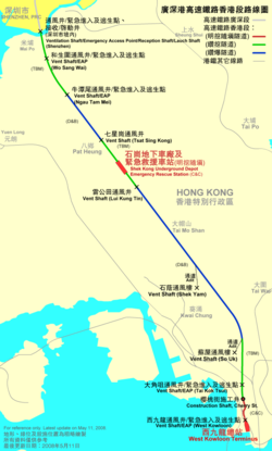GZ-SZ-HK High Speed Railway HK Section alignment map.png