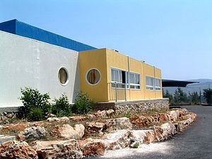 Hand in Hand: Center for Jewish-Arab Education in Israel - Hand in Hand's Galilee School