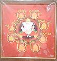 Ganesh Mantra Images - A Ganesh Image with Ganesh Mantra in Devanagiri Script.jpg