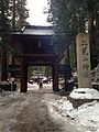 Gate of Nikko Futarasan Shrine 2.jpg