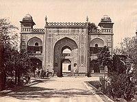 1880's photograph