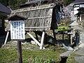 Gattari-Aoni.jpg