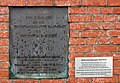 Gedenktafel Berliner Str 26 (Tegel) Widerstandsgruppe Mannhart3.jpg