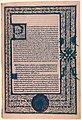 Gellius, Rome 1479.jpg
