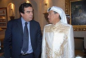 Mohammed Abdu - Image: George Kurdahi with Mohammed Abdu