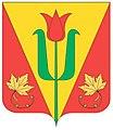 Gerb of Krasnoperekopsk.jpg