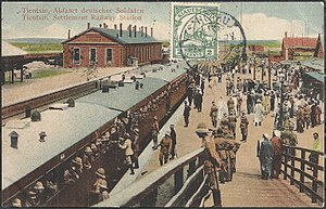 """Tianjin Railway Station - A postcard during the Boxer Rebellion period showing German troops departing the """"Old Dragon Head"""" Railway Station (老龍頭車站), the former name of the Nanjing Station."""