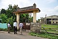 Getway - Barbajitpur Balika Vidyapith - Haldia - East Midnapore 2015-09-18 3926.JPG