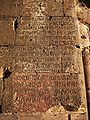 Gharghavank Inscription.JPG