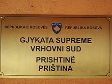 Gjykata Supreme.jpg