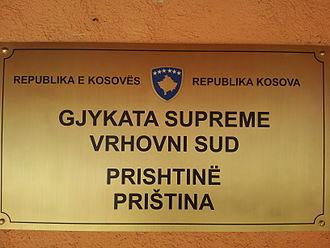 Constitution of Kosovo - Image: Gjykata Supreme