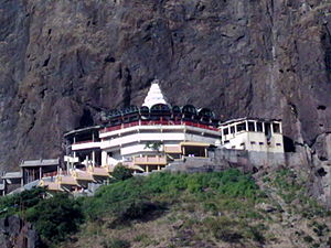 Saptashrungi - Image: Goddess Saptashrungi Devi Temple 1