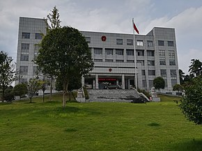 Government building of Huilongpu Town, Ningxiang, Hunan, China, picture3.jpg