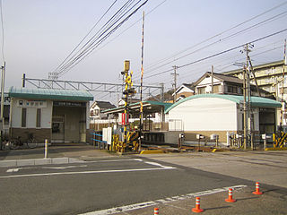 Goyu Station Railway station in Toyokawa, Aichi Prefecture, Japan