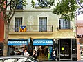 Gran de Sant Andreu 140.jpg